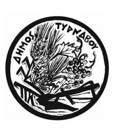 Tirnavos